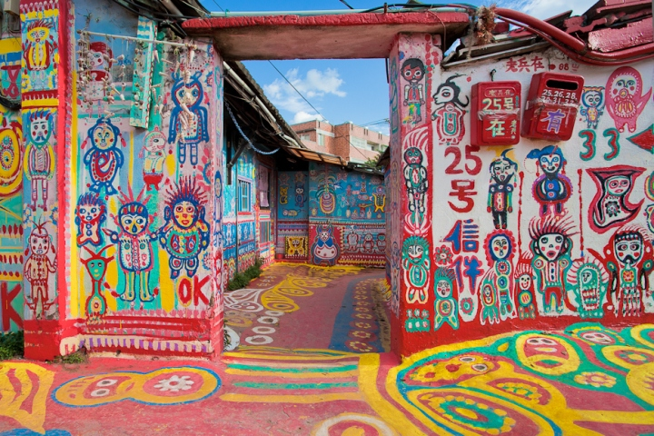 Colorful Taiwan Village - Rainbowful