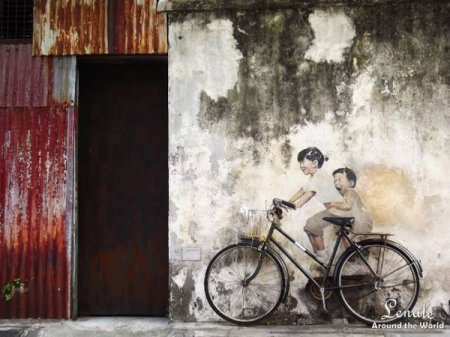 Joy - Asian Street art -be artist be art - urban magazine
