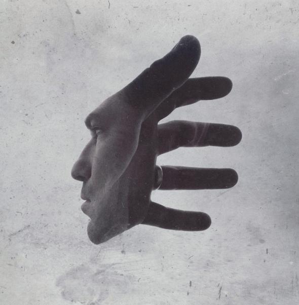 Soul Illusions - by Brandon Kidwell - be artist be art