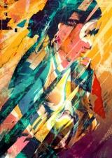 Roberto Grosso Solo Show - ArtSmartContemporary