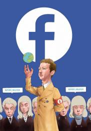 Information is Power - by Luis Quiles - be artist be art